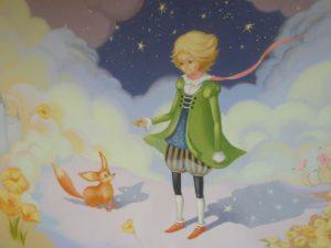 Глава-3. Сказка Маленький принц