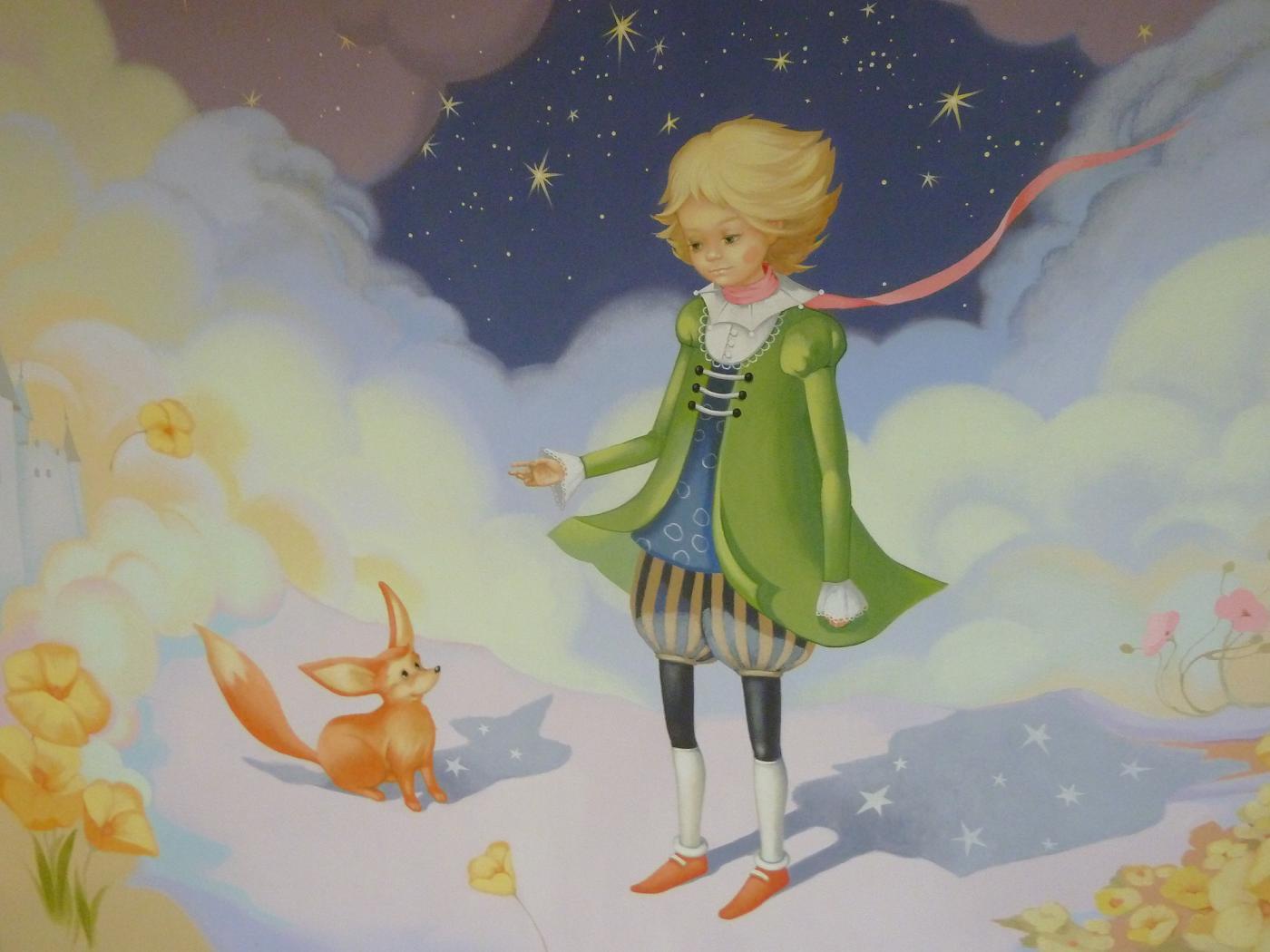 ближе иллюстрации к произведению маленький принц этом