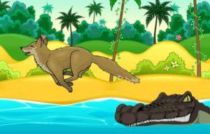 Глупый крокодил