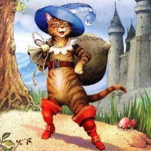 Кот в сапогах сказка
