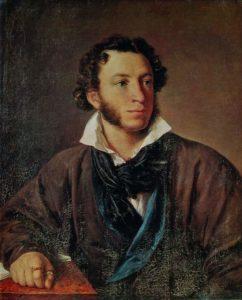 Краткая биография Пушкина