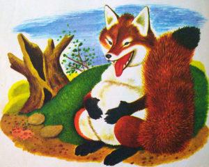 Находчивый лис