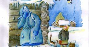 Проказы старухи зимы