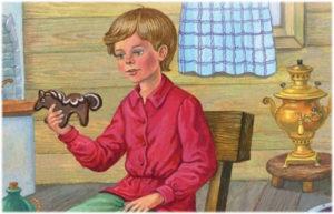 Рассказ Конь с розовой гривой