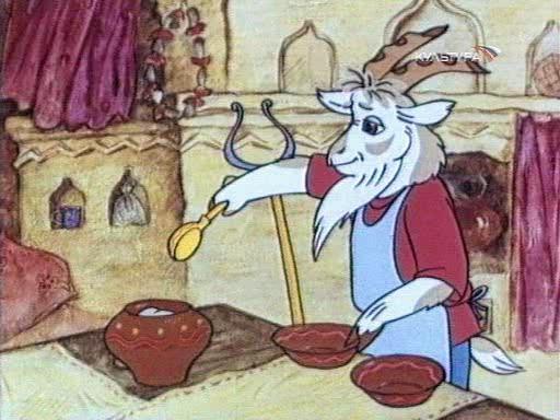 Картинки к сказке маршака про козла