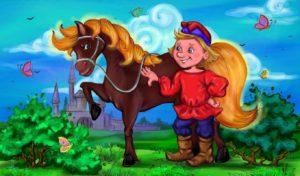 Сказки для детей читать